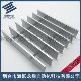 斯維致鋁格板 平面型鋁格板不變形