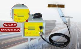 咸阳数字型电火花测漏仪15591059401