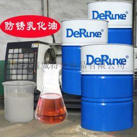 防锈乳化液 德润克 DRK-6012 数控锯床冷却液厂家直销