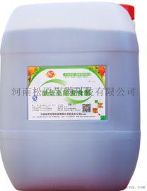 固態發酵食醋  8%調味食醋 25kg/桶