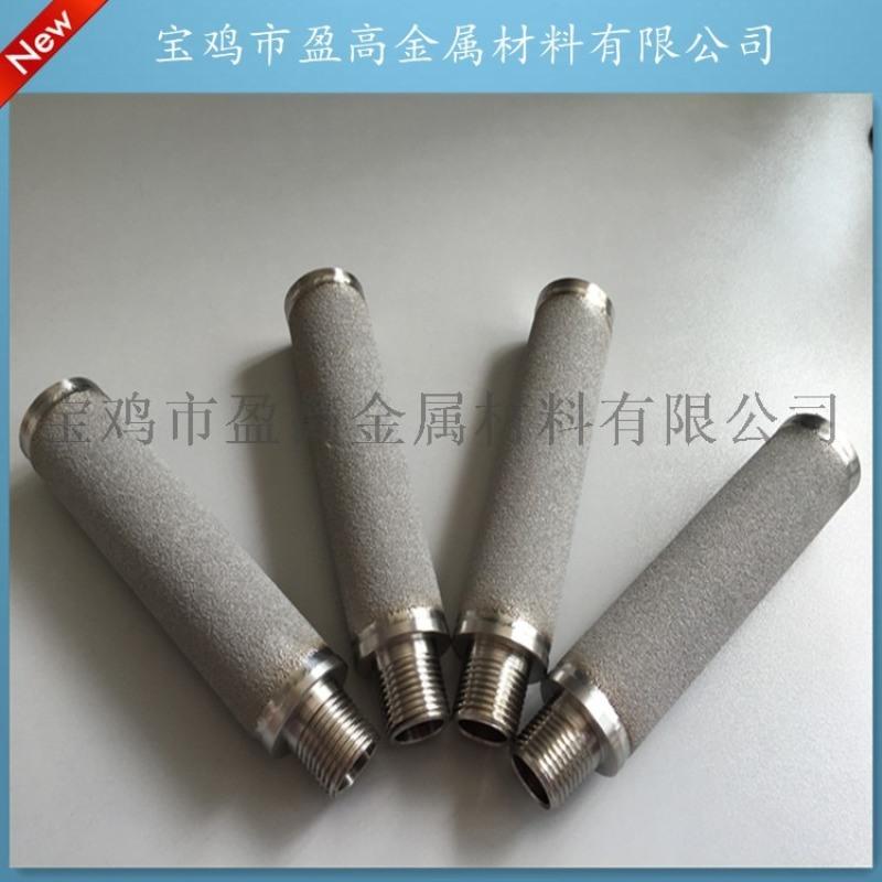不锈钢微孔滤芯、不锈钢高温除尘滤芯