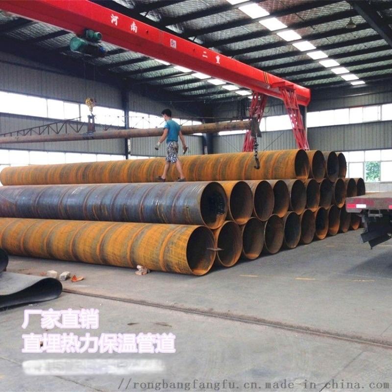 武汉聚氨酯小区供暖保温管,直埋热力管道