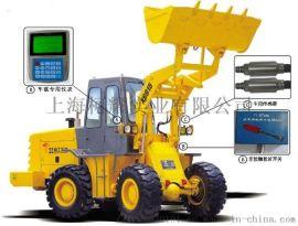 柯耀DC3000装载机电子秤