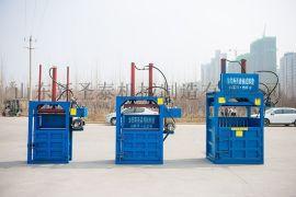 山东废纸打包机 塑料压块机生产厂家