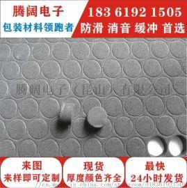 无锡泡棉垫 背胶泡棉垫 EVA泡棉胶垫