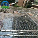 乾卓安全网生产厂家不锈钢绳网 网兜 工地防护网