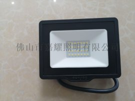 飛利浦BVP150 20W方形LED泛光燈