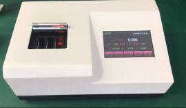 四合一快速測定儀(COD 氨氮 總磷 總氮)
