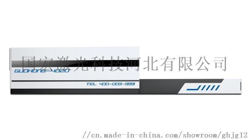 国宏激光高速光纤切管机