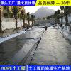 天津2.0PE膜厂家,2亳米厚高密度聚乙烯膜行情