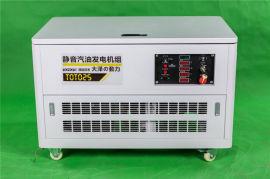 25千瓦静音式汽油发电机