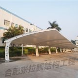 合肥定製安裝膜結構車棚 汽車棚 電動車遮陽雨棚