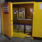 储存柜钢制防火柜工业危险品柜 黄色30加仑