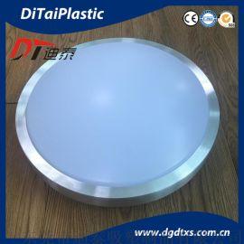 东莞迪泰吸塑定制LED圆形灯罩