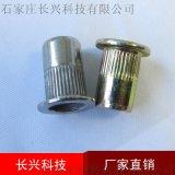 六角压铆螺母柱 不锈钢压铆螺钉厂家