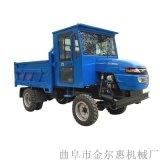 自卸式渣土搬运四不像/运输高品质四轮车