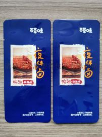 山东厂家供应真空包装袋/复合彩印袋定做/量大价优