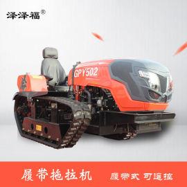 履带式拖拉机 泽泽福高性能多功能座驾式履带拖拉机