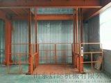 大噸位貨梯轎廂式貨梯家裝貨梯訂購廬江縣廠家