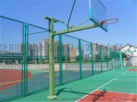 球场护栏网体育围网运动场围网厂家定制