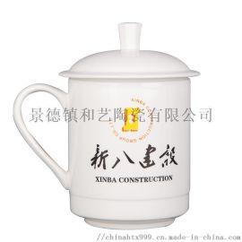 陶瓷茶杯带盖 礼品杯logo定制 泡茶办公室茶杯