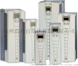 ABB变频器ACS510ACS355 ACS/H580低价现货