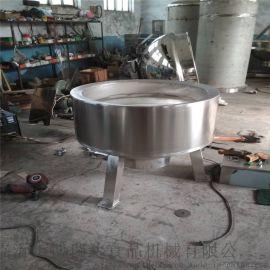 松香锅屠宰设备配件蒸煮锅黄香锅食品机械加工