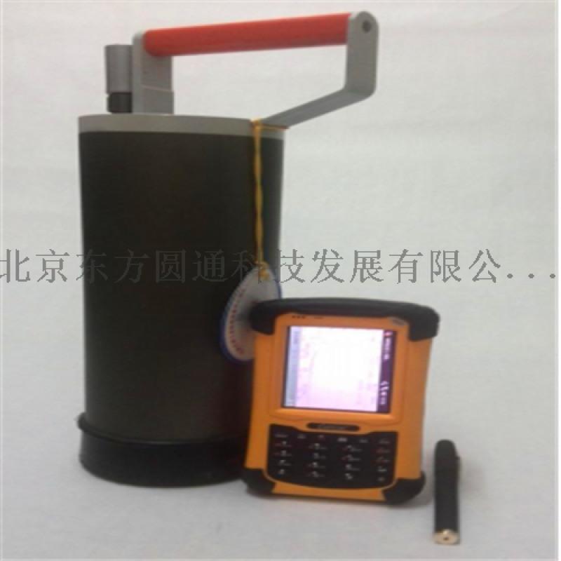 移动式辐射安全分析实验室