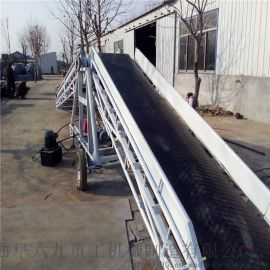 新沂包料装卸车用8米长电动升降输送机LJ8六九重工