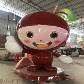 茂名李子果园艺术观赏品玻璃钢卡通水果公仔雕塑