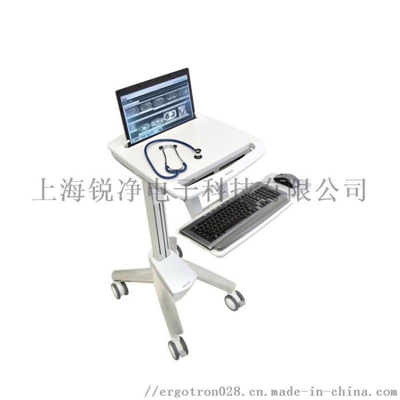 爱格升SV40-6100-0笔记本电脑移动手推车