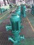 沁泉 HGB10-6系列滑片式管道油泵汽油泵