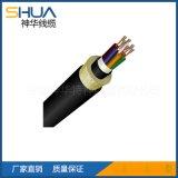 绞合型预制分支8000系合金电力电缆