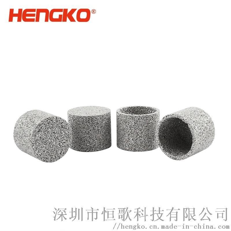 高温气体不锈钢烧结滤芯, 形状定制烧结不锈钢过滤滤芯