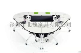 現代折疊培訓桌椅-培訓班折疊桌椅-可移動拼接桌椅