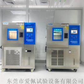 低温恒温试验槽 零部件测试高低温箱