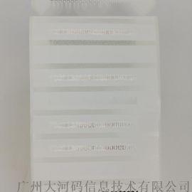 代打印条码标签 代打印不干胶 代客打印水洗唛吊牌