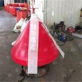 发出雾笛和雾哨塑料 示浮漂航标柏泰定制