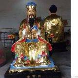 東方朔雕塑 諸葛亮神像 1.3米孔明雕像