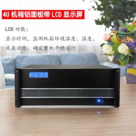 4U工控机箱服务器主机机箱带LCD显示屏