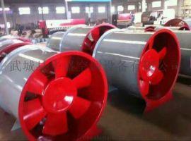 山东德州华盛供应格式排烟风机