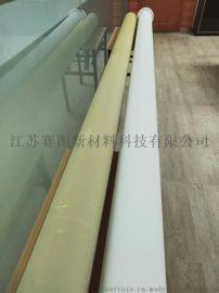 高温除尘脱硝陶瓷纤维过滤管