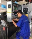 螺桿壓縮機離心壓縮機南通地區售後維修服務熱線