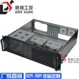 超短3U機箱工控服務器機箱監控硬盤機箱