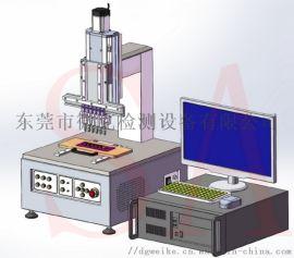 微克定制自动化测试设备