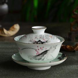 三才茶碗茶杯 公道品茗杯功夫礼品套装 LOGO定制