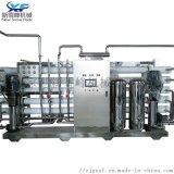 RO反渗透设备 纯净水机械张家港新雪峰生产厂家