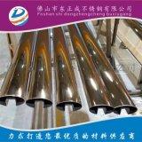 彩色不锈钢椭圆管,黑钛金不锈钢椭圆管