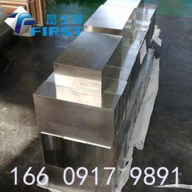 宝鸡富士特钛业生产宇航钛锻件TI6AL4V钛方条