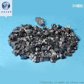 高纯硼粒 单晶硼粒 合金添加硼粒 镀膜硼颗粒
